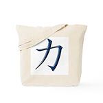 Strength: Japanese Kanji Symb Tote Bag