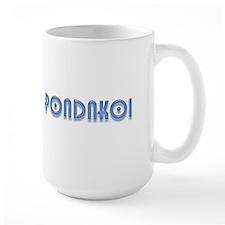 PONDNKOI Mug