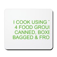 I Cook Merchandise Mousepad