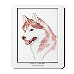 Red Siberian Husky Edition Mousepad