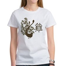 rooster2 T-Shirt