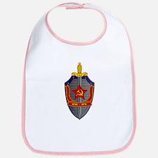 KGB Emblem Bib