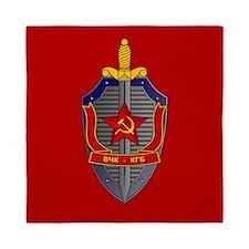 KGB Emblem Queen Duvet