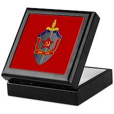KGB Emblem Keepsake Box