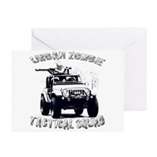 Urban Zombie Tactical Squad Greeting Cards (Pk of