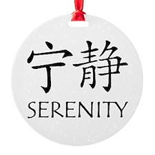 Serenity Keepsake (Round)