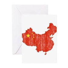 China Flag And Map Greeting Cards (Pk of 20)