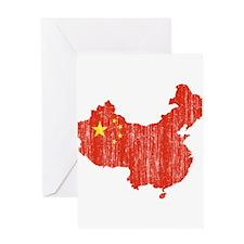 China Flag And Map Greeting Card