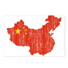 China Flag And Map Postcards (Package of 8)