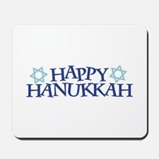 Happy Hanukkah Mousepad