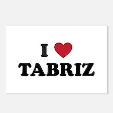 I Love Tabriz Postcards (Package of 8)