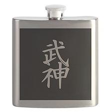 White on Black Bujikan Flask