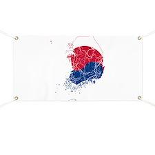 South Korea Flag And Map Banner