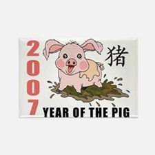 Funny 2007 Year of The Pig Rectangle Magnet