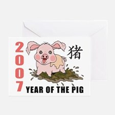 Funny 2007 Year of The Pig Greeting Cards (Package