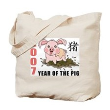 Funny 2007 Year of The Pig Tote Bag