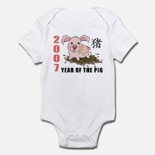 Funny 2007 Year of The Pig Infant Creeper