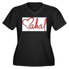 Cute Pinoy Women's Plus Size V-Neck Dark T-Shirt