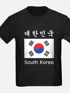 South Korea Flag T