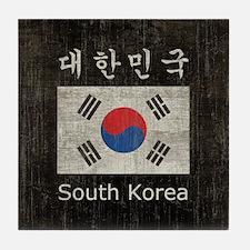 Vintage South Korea Flag Tile Coaster