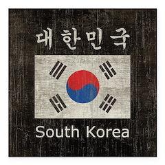 Vintage South Korea Flag Square Car Magnet 3