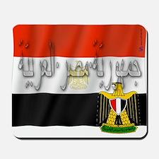 Silky Flag of Egypt (Arab) Mousepad