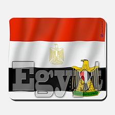 Silky Flag of Egypt Mousepad