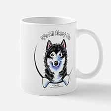 Alaskan Malamute IAAM Mug