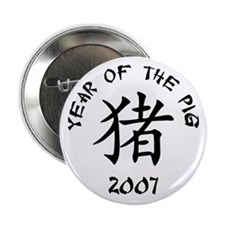 Year of The Pig Button