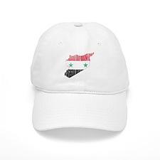 Syria Flag And Map Baseball Cap