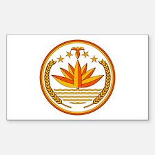 Bangladesh Coat of Arms Rectangle Decal