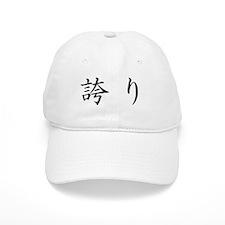 Pride Japanese Kanji Symbols Baseball Cap