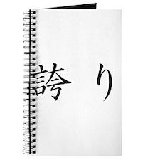 Pride Japanese Kanji Symbols Journal
