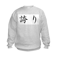 Pride Japanese Kanji Symbols Sweatshirt