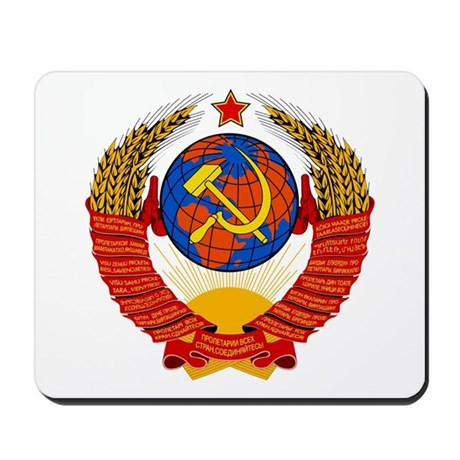 Soviet Union Coat of Arms Mousepad