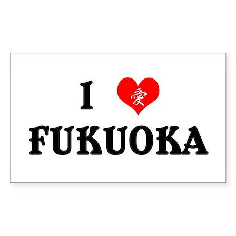 I heart Fukuoka Rectangle Sticker