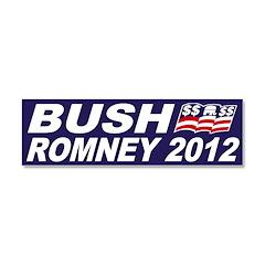 Bush-Romney 2012 Car Magnet 10 x 3