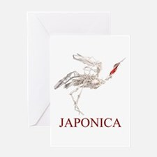 JaponicaJ Greeting Card
