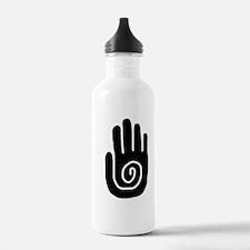 Swirl Hand Water Bottle