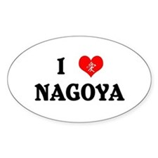 I heart Nagoya Oval Decal