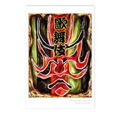 """""""Kabuki No.Two"""" Postcards (Package of 8)"""