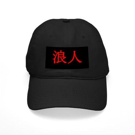 Black 'Ronin' Cap