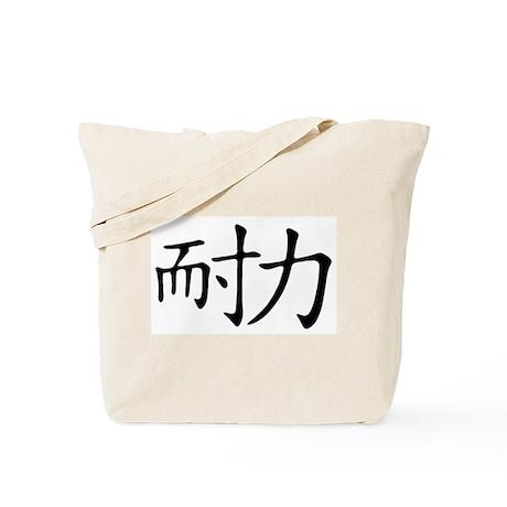 Endurance Tote Bag