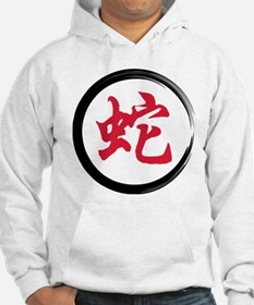 Year of The Snake Hoodie