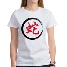 Year of The Snake Tee