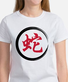 Year of The Snake Women's T-Shirt