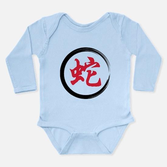 Year of The Snake Long Sleeve Infant Bodysuit