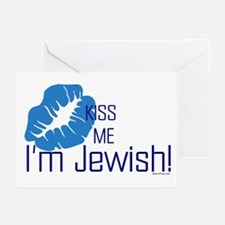 Kiss Me I'm Jewish Greeting Cards (Pk of 10)