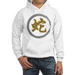 Year of The Snake Symbol Hooded Sweatshirt