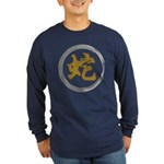 Year of The Snake Symbol Long Sleeve Dark T-Shirt